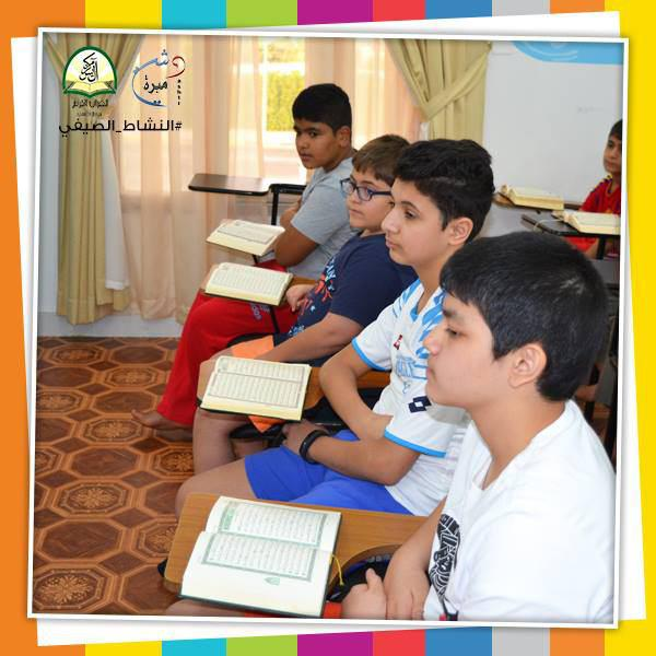 Photo of Quranic Course for Teenagers Planned in Kuwait