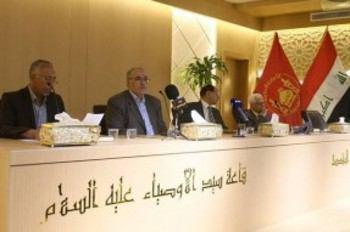 Photo of Seminar on 'Eloquence in Imam Ali's Sermons' Discussed in Karbala