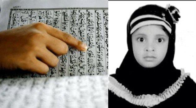 Photo of Indian 3-year-old girl has excellent performance in reciting Quranic verses