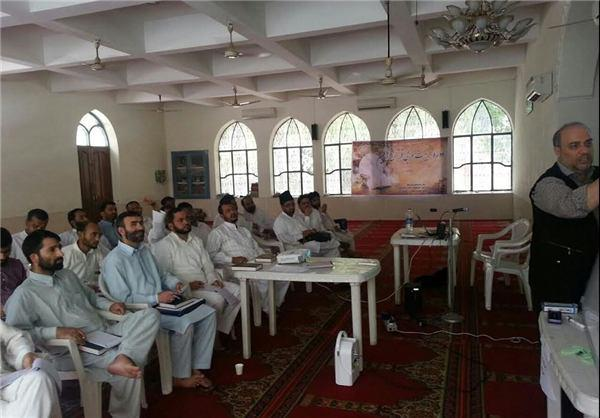 Photo of Quran Competition for Teachers, Seminarians in India