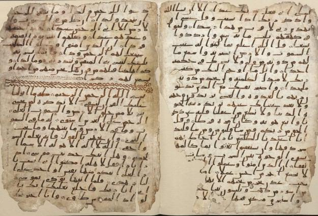 Photo of Qur'an manuscripts from Istanbul to be exhibited in US