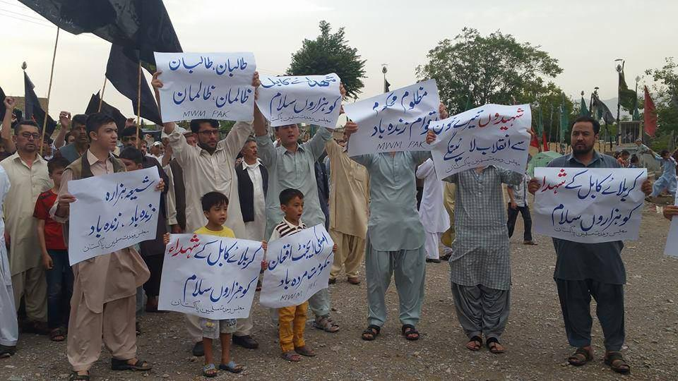 Photo of Shia Muslims rally in Quetta condemns Hazara Shia massacre in Afghanistan
