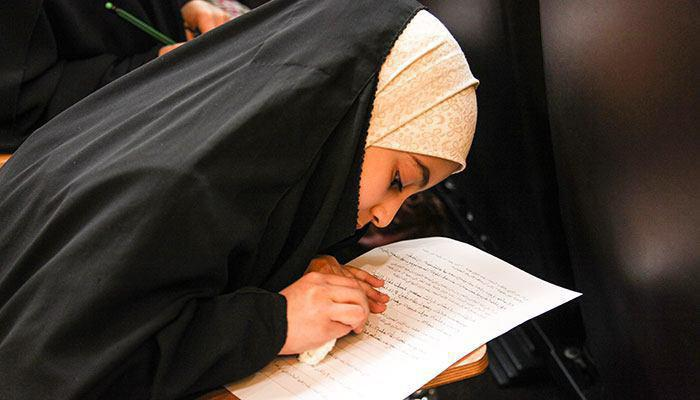 """Photo of """"Coexistence in Quran"""" forum held for students in Karbala"""