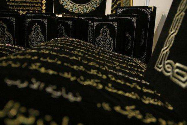 Photo of Syrian calligrapher refuses to sell rare Quran copy