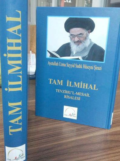 Photo of The second edition of the Islamic Rulings by Grand Ayatollah Shirazi published in Turkish