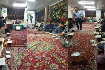 Photo of Imam Hussein Center in London holds Quranic competition