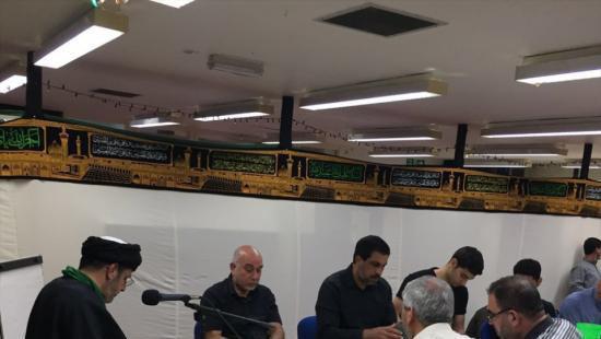 Photo of Course on Quranic Sciences Held in Birmingham