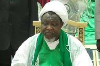Photo of SRW:  Nigerian Cleric's Health Deteriorating