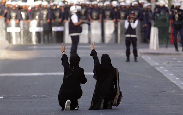 Photo of UK police under fire for training Bahraini forces