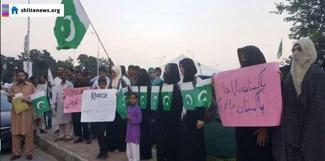 Photo of Banned Organizations Roam Freely in Pakistan on Independence Day