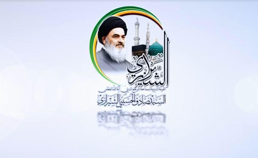 Photo of Ayatollah Shirazi pilgrimage mission continues providing services to Mecca's pilgrims