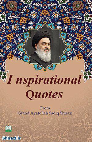 Photo of Min 'Abaq al-Marjae'ia, a newly-published English book authored by Ayatollah Shirazi