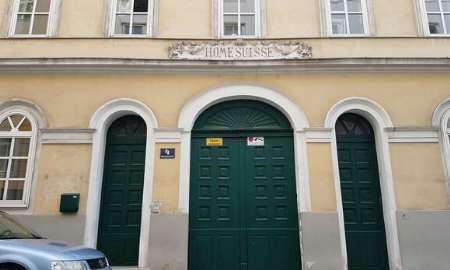 Photo of Austrian authorities cancel work permits of Saudi school