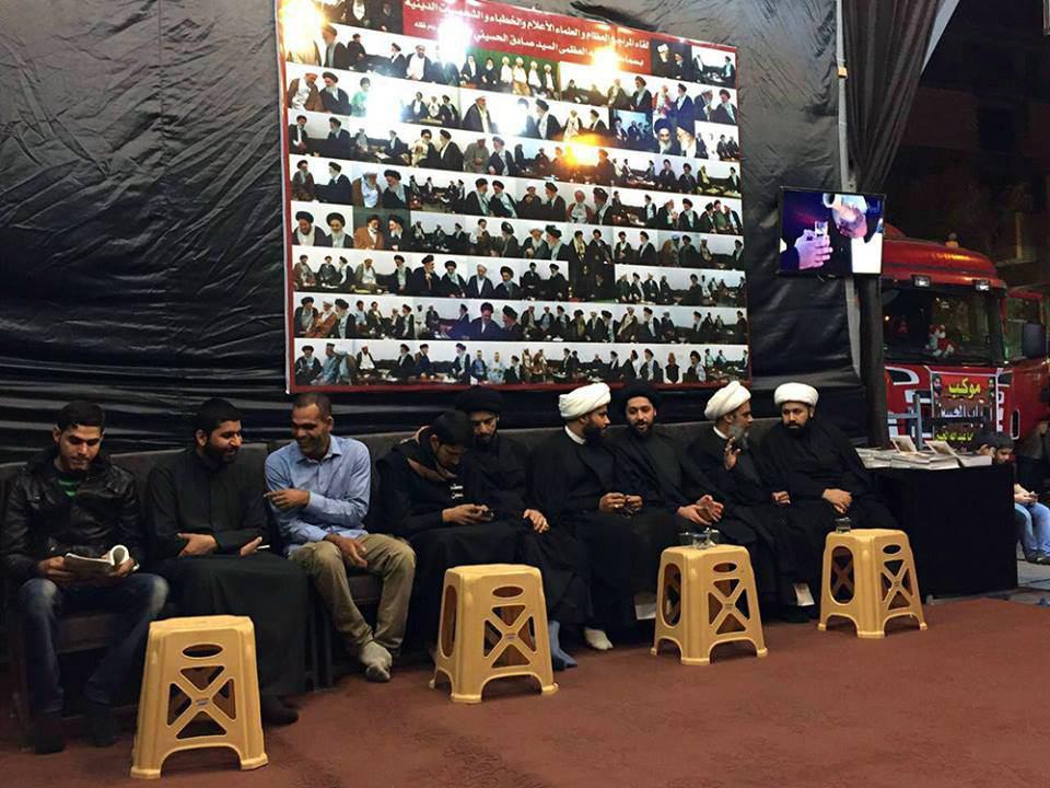 Photo of Ayatollah Shirazi mission begins their activities in holy Karbala