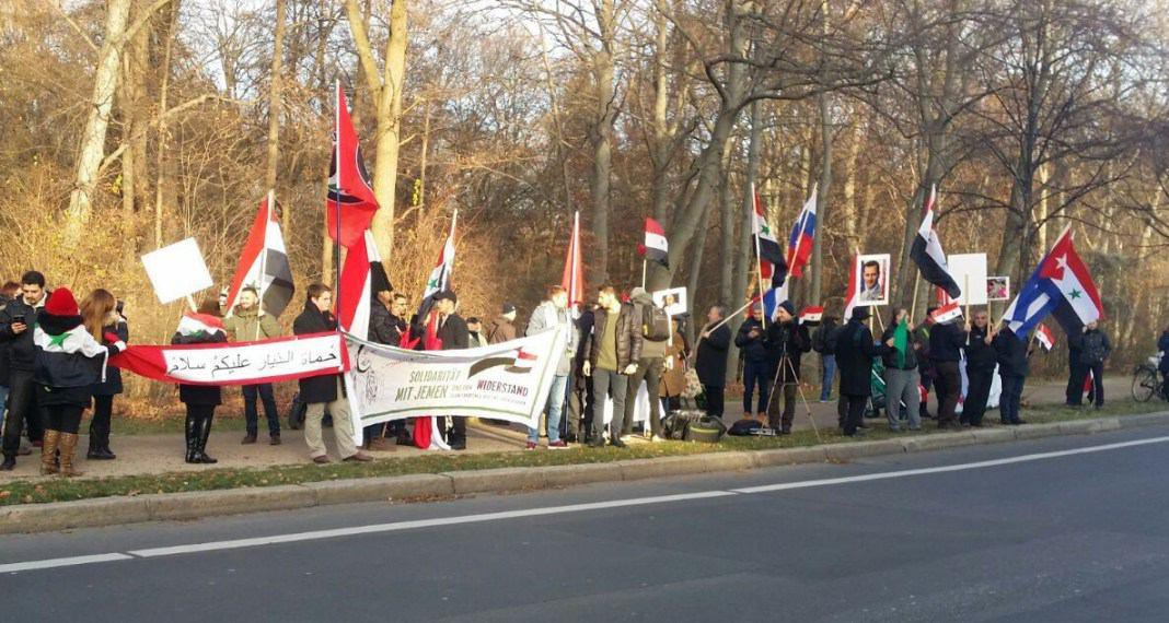 Photo of Activists protest against Saudi Arabian 'war and destruction' at Berlin rally