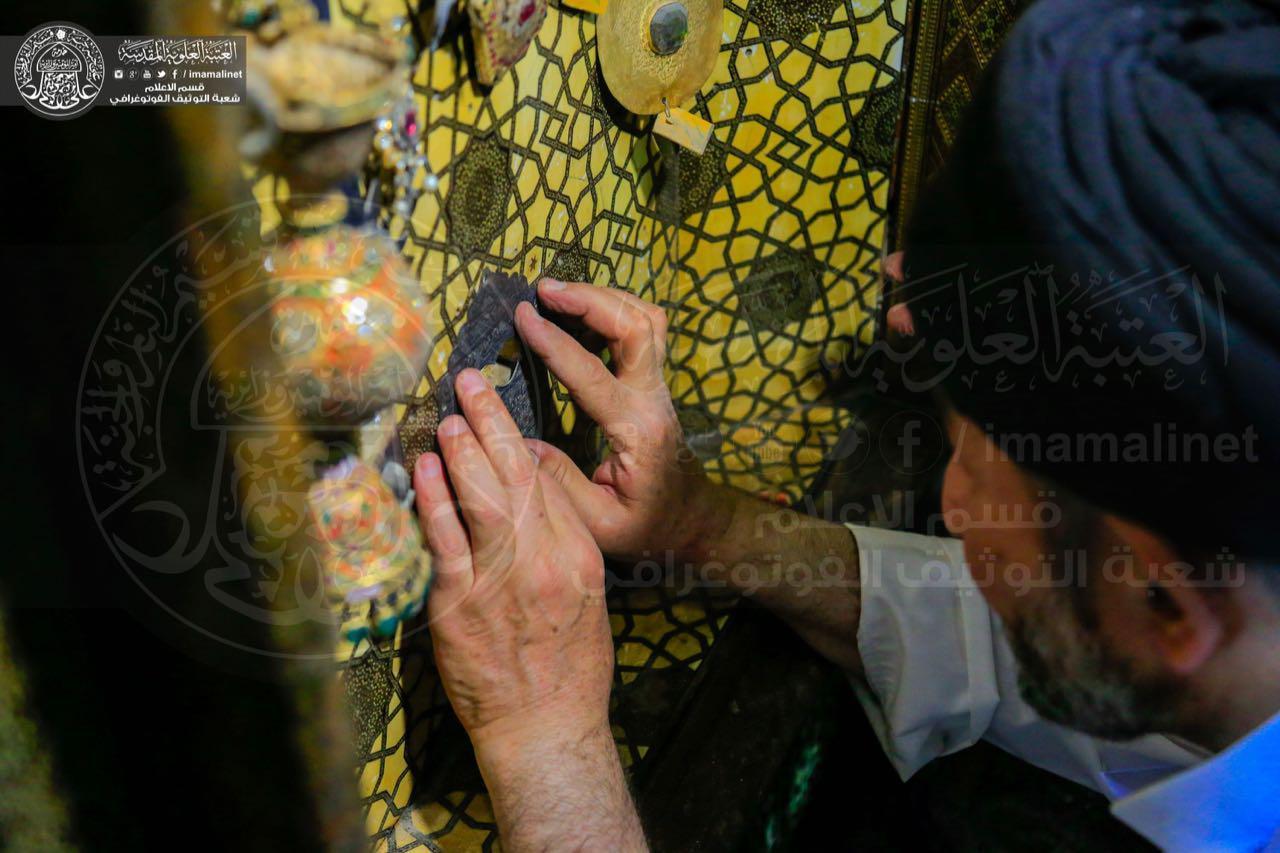 Photo of Imam Ali Holy Grille Rehabilitation Project