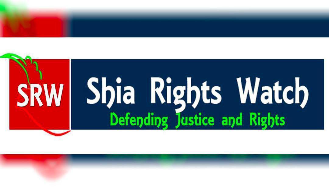 Photo of Shia Rights Watch condemns terrorist attacks against Imam Ali Islamic Center