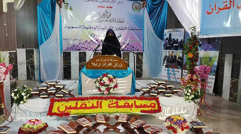 Photo of Zaineb, significant Quran memorizer