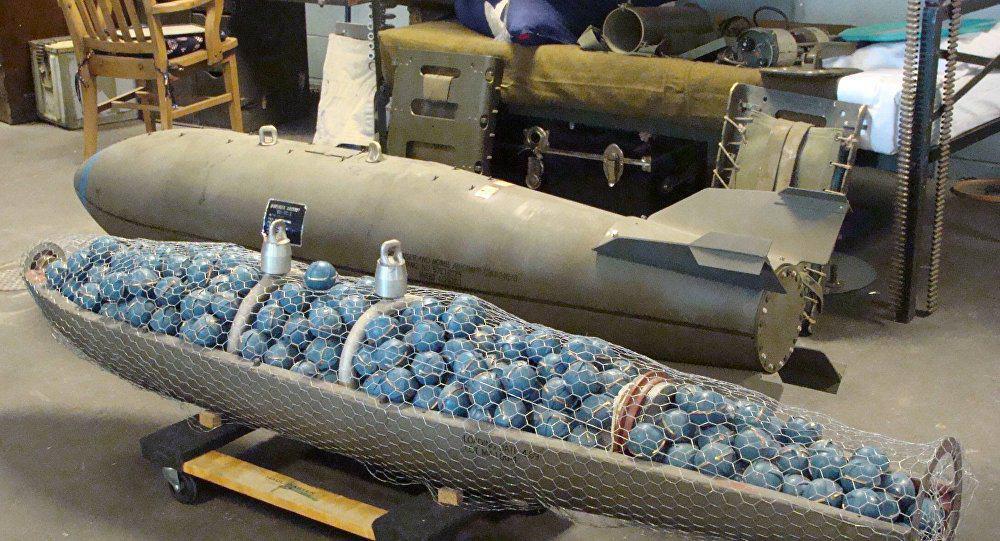 Photo of Yemen: Brazil-made cluster munitions harm civilians