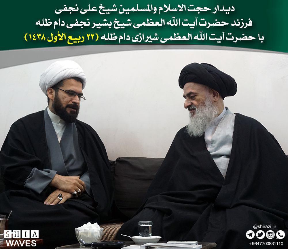 Photo of Son of Eminent Ayatollah Bashir Najafi meets Grand Ayatollah Shirazi