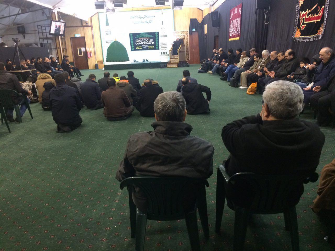 Photo of Al-Rasul al-Atham Islamic Center marks martyrdom of Lady Fatima in London