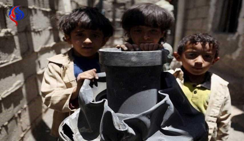 Photo of Almost 1,400 children killed in Yemen since March 2015 – UNICEF