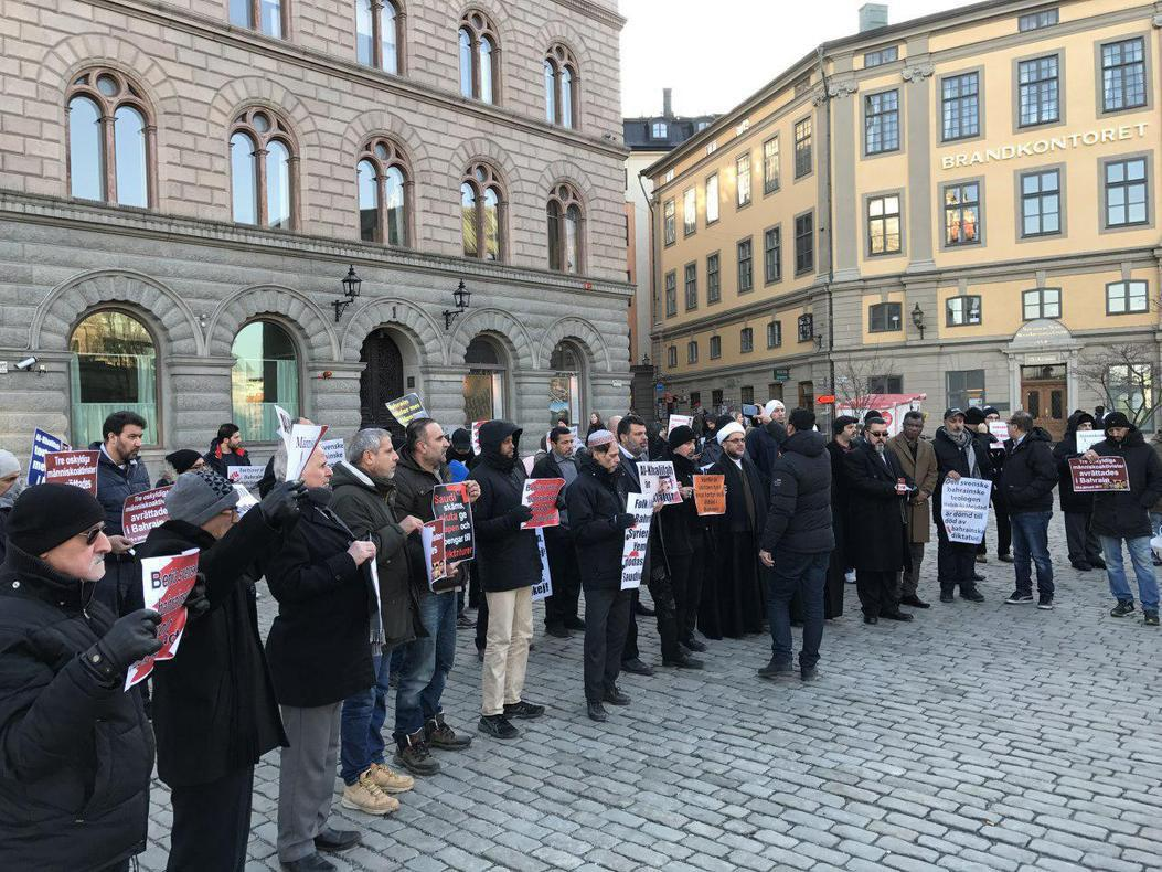 Photo of Muslims stage rally outside Swedish Parliament against Bahrain executions