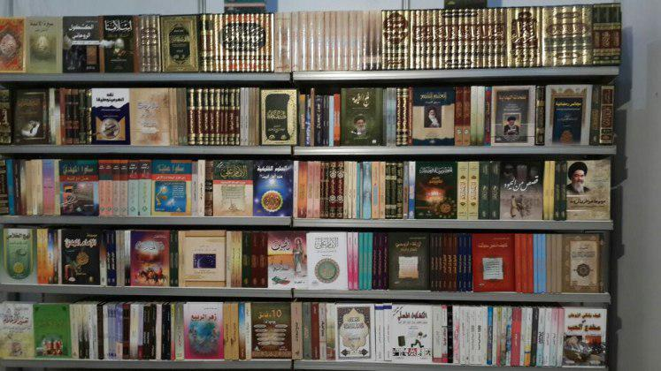 Photo of Books by Shirazi scholars on display at Cairo International Book Fair