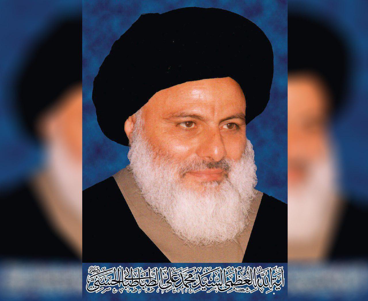 Photo of Ayatollah Seyyed Muhammad al-Tabatabaei passes away