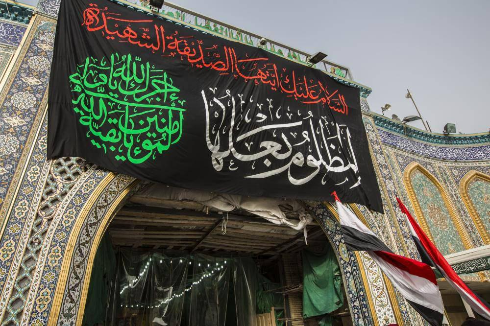 Photo of The world dresses in black over Lady Fatima's martyrdom anniversary