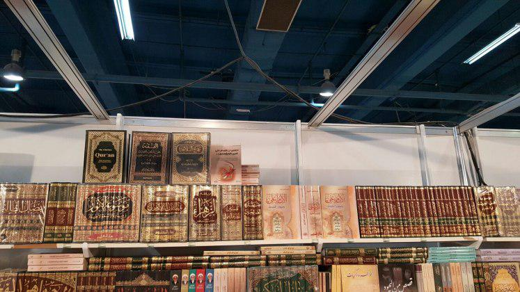 Photo of Dar-ul-Uloom for Investigating and Printing takes part in Masqat Book Fair