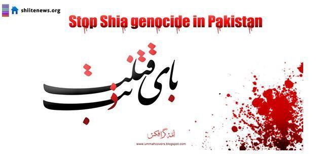 Photo of Three Pakistani Shia Muslims martyred by takfiri terrorists