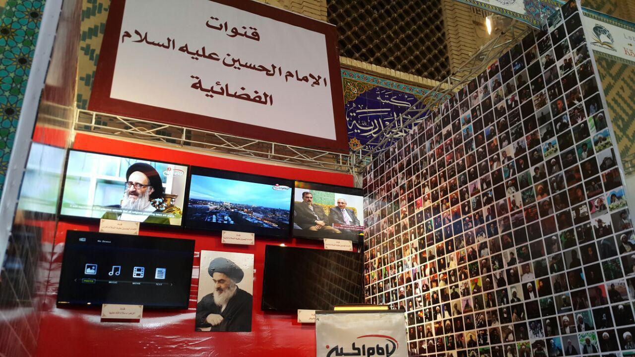 Photo of Najaf International Book Fair kicks off