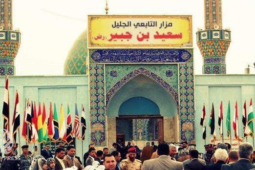 """Photo of """"Saeed ibn Jubair"""" Int'l Quranic Festival launches in Iraq"""