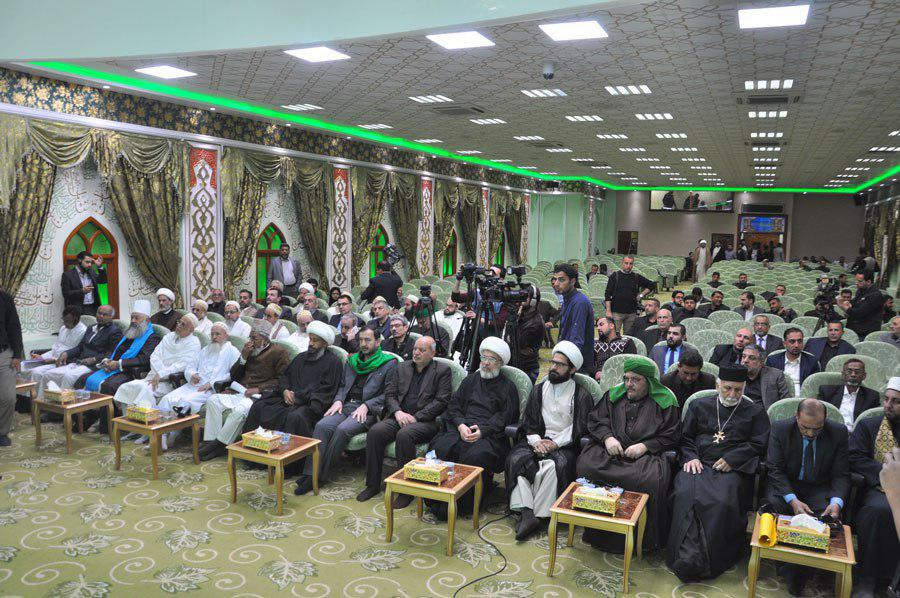 Photo of The First International Media Conference in Karbala
