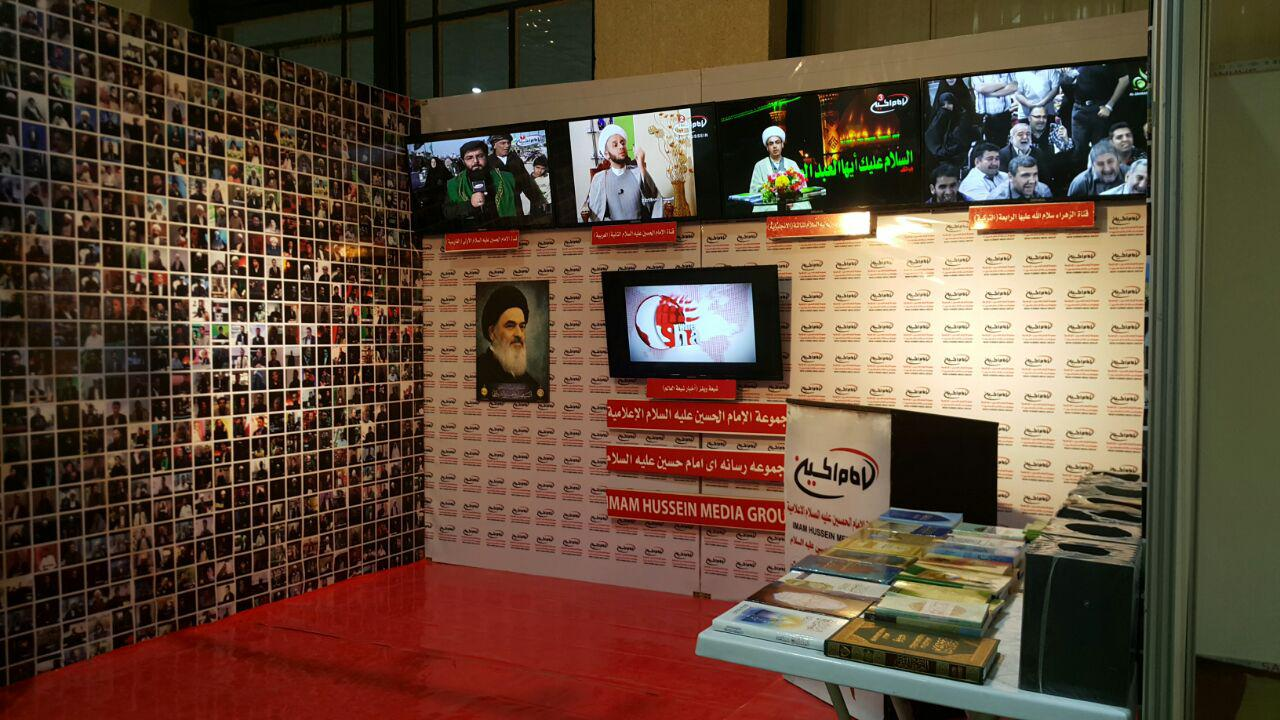 Photo of IHTV Group takes part in Baghdad International Book Fair