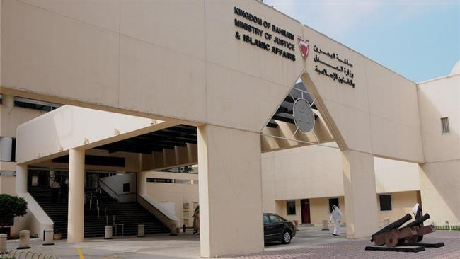 Photo of Bahraini court sentences seven activists to seven years in prison