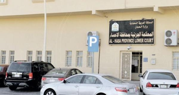 Photo of Saudi Criminal Court sentences a number of people to jail and whipping for performing religious rituals