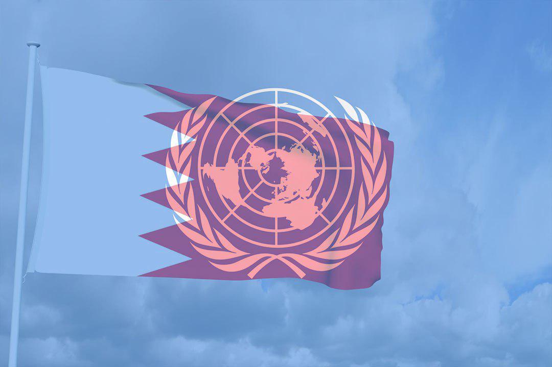 Photo of SRW calls UN to intervene in Bahrain crisis