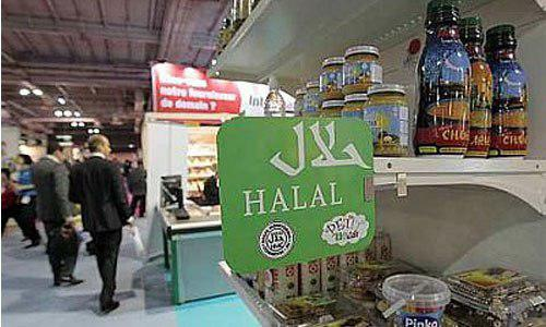 Photo of Japan's Royal Holdings to expand halal food offerings