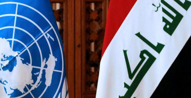Photo of Iraq gets UN Deputy Secretary General position for first time in its history