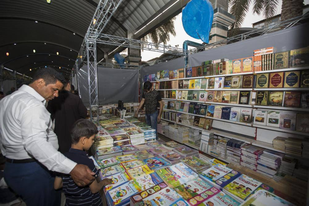 Photo of Holy Shrines of Imam Hussein and al-Abbas open Karbala International Book Fair