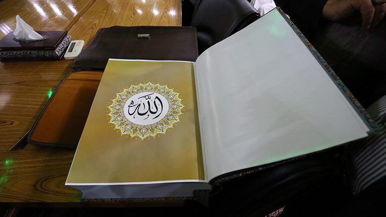 Photo of Pilgrim gives gift to Imam Hussein Holy Shrine