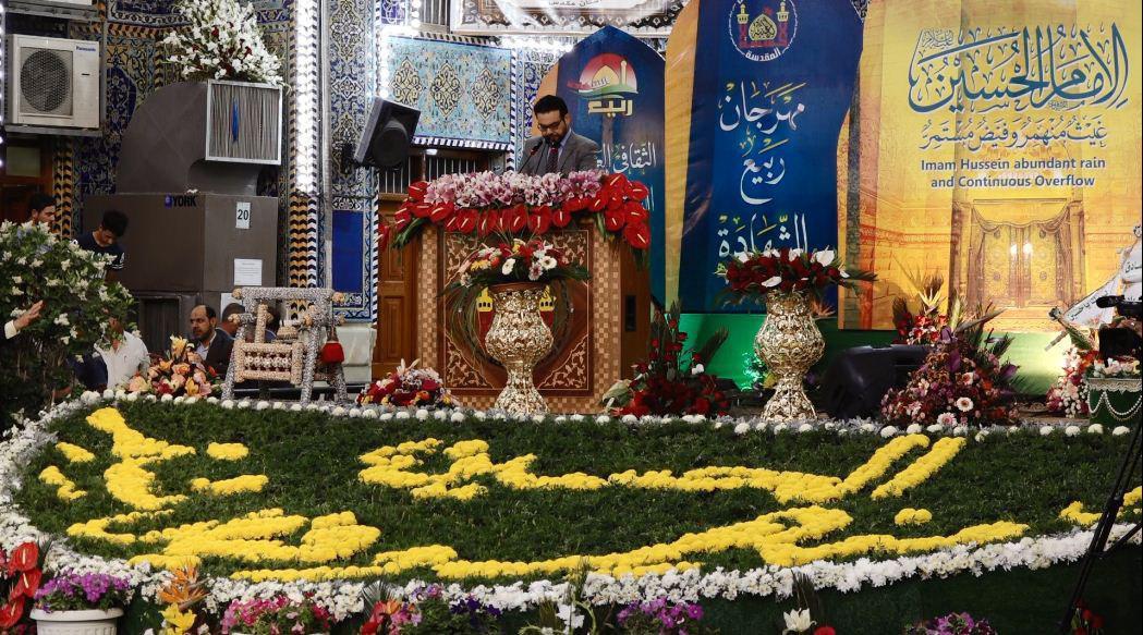Photo of 35 countries participate in 13th Rabieul Shahada International Cultural Festival