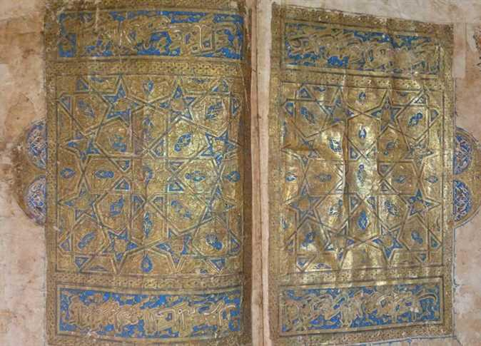 Photo of China publishes reproduction of its oldest hand-written Quran