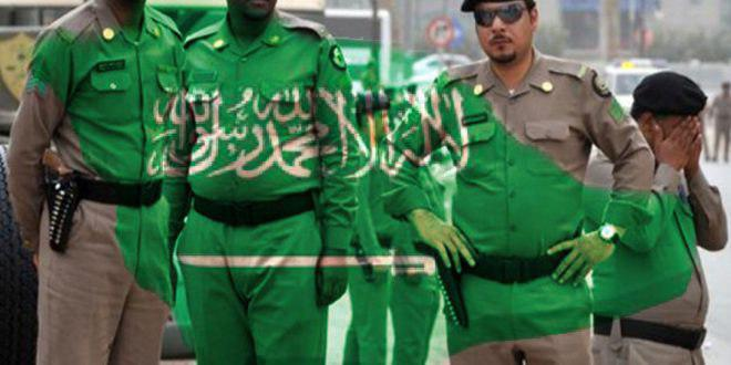 Photo of SRW: Saudi government practices a policy of aggression against the people of Awamiyah