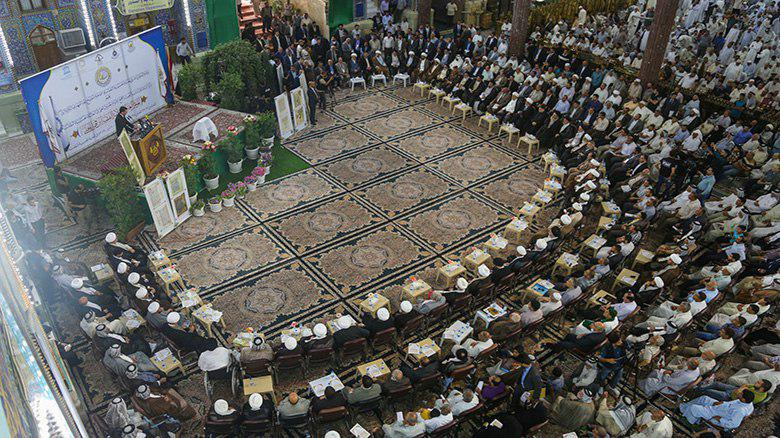 Photo of International Conference of Ibn Fehed al-Hilli at Imam Hussein Holy Shrine