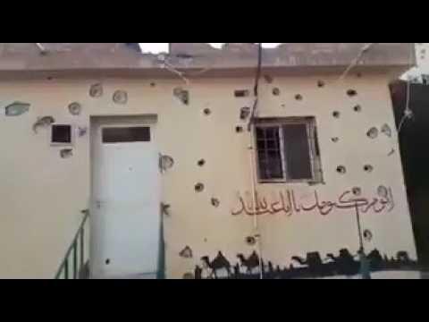 Photo of Saudi forces raid Shia town as Riyadh welcomes Trump