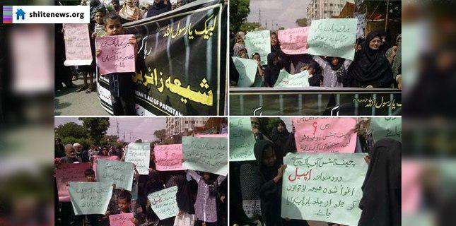 Photo of Families of missing Shia Muslims protest at Youm-E-Ali rally
