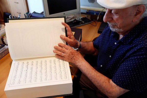 Photo of Lebanese calligrapher pens the Quran in complex Diwani font